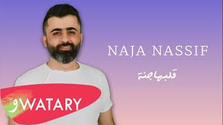 Naja Nassif - Qalbha Jannah [Lyric Video] (2021) / نجا ناصيف - قلبها جنة تحميل MP3