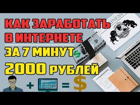Игра на криптовалютах