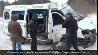 Маршрутка в автобус. Новости. Екатеринбург
