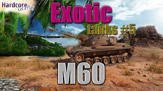 Exotic tanks in WORLD OF TANKS, M60 after buff, [INOY], [-G-]