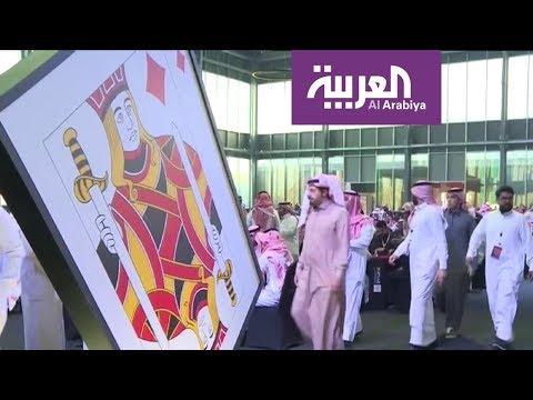 العرب اليوم - شاهد: سعوديات في بطولة شتاء الرياض للبلوت