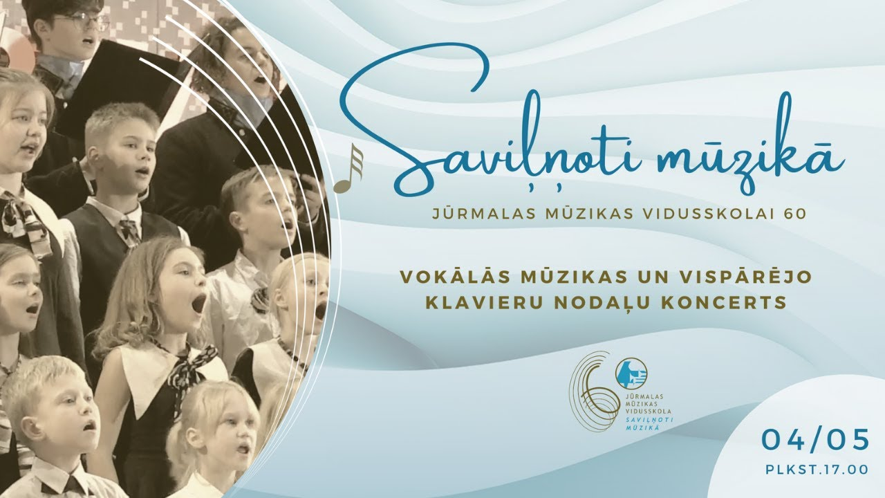Skolas 60 gadu jubilejai veltīts VOKĀLĀS MŪZIKAS un VISPĀRĒJO KLAVIERU NODAĻU koncerts