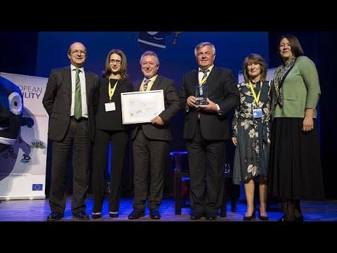 Σημαντική ευρωπαϊκή διάκριση για την Ηγουμενίτσα