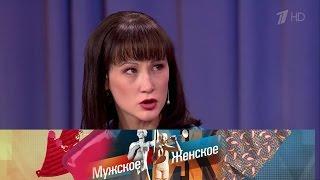 Мужское / Женское - Соперницы. Выпуск от29.11.2016