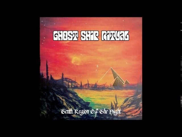 Ghost Ship Ritual - Tenth Region Of The Night (Full Album 2020)