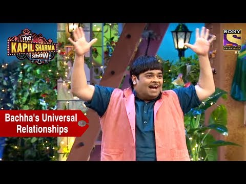 Bachha Yadav & His Universal Relationships - The Kapil