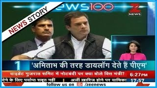 News 100  6  Rahul Gandhi Termed Note Ban As Surgical Strike For Farmers