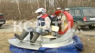 Катер для рыбалки на воздушной подушке