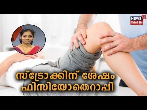 Edemul picioarelor în varicoză