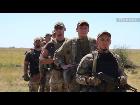 Полк АЗОВ. Індивідуальна бойова підготовка 2-ї сотні