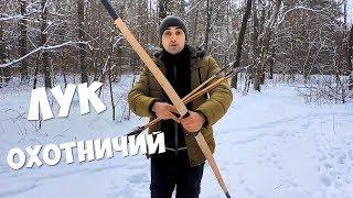 Как сделать стрелы для рыбалки с лука из подручных материалов