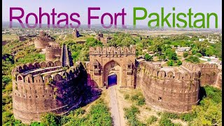preview picture of video 'Rohtas Fort in Punjab Pakistan'