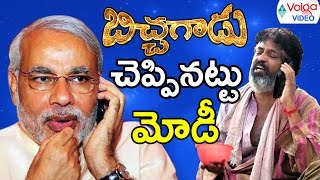 Bichagadu said right ? Today's Indian Black Money & Fake Currency (500/1000rs)