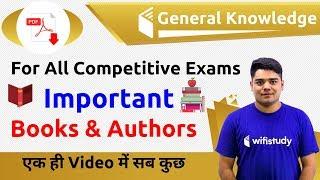 12:00 AM - GK By Sandeep Sir | Important Books & Authors