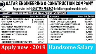 qatar engineering and construction company - मुफ्त