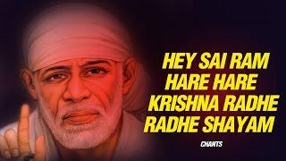 Hey Sai Ram│Sai Dhun│Suresh Wadkar | Popular Sai Baba Chants Full Song