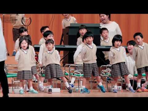 大立寺幼稚園 子どもの家保育園 第39回よいこの合同音楽会