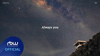 VROMANCE - Always you