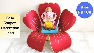 Ganpati Decoration Idea Under Rs 100 |How To Make Ganpati Decoration Ideas For Home| Ganesh Decor -2