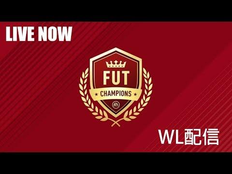 【FIFA19】15時からeJリーグ長崎予選 試合中はコメ返できません