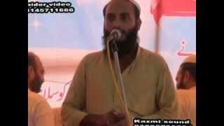 preview picture of video 'Khatam e Nabowat S.A.W conf Pachnand2.DAT'