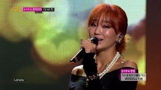 【TVPP】Hyorin(SISTAR) - Lonely, 효린(씨스타) - 론니 @ First Solo Debut, Show Music core Live