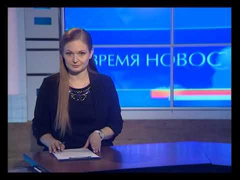 Время Новостей. Выпуск 15 мая 2019 года