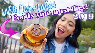 Delicious Foods You Must Try At The Magic Kingdom In Walt Disney World 2019!!