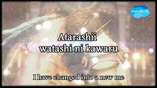 Kiss Me Goodbye (Jap Ver) by Angela Aki (Lyrics) - Final Fantasy XII