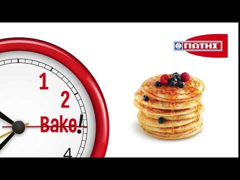 1·2·Bake! Μίγμα για Pancakes & Βάφλες.