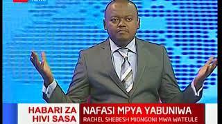 Rais Uhuru Kenyatta ataja majina ya waziri: Mbiu ya KTN