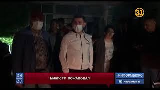 Министр здравоохранения отчитался о ситуации с менингитом в Алматы