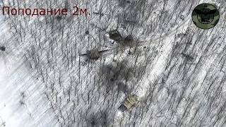 Минус один поврежденный танк и укрытие с личным составом - работа группы К-2 54-й бригады ВСУ.