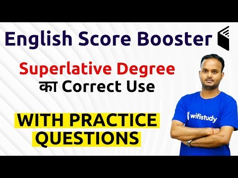 10:30 AM - English Booster by Sanjeev Sir | Superlative Degree