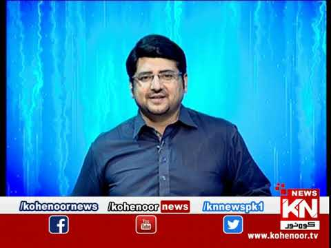 Rah-e-Falah Iftar Transmission 12 May 2020 | Kohenoor News Pakistan