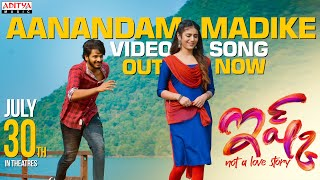 #AanandamMadike Full Video Song | Sid Sriram | Ishq Songs | Teja Sajja, PriyaVarrier | #ISHQOnJuly30