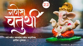 Marathi Ganesh Chaturthi 2020 /Ganesh Chaturthi Status 2020/ Marathi Song Nad Ninaadla status 2020 - Download this Video in MP3, M4A, WEBM, MP4, 3GP