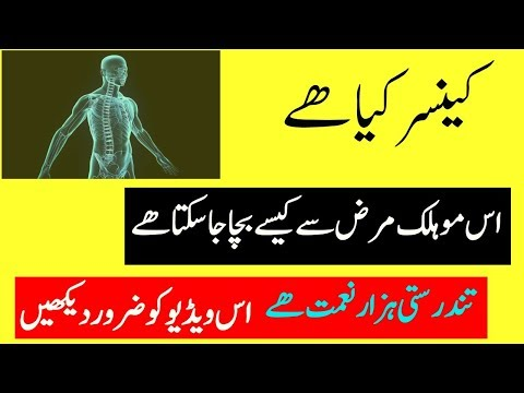 Helmintox 250 mg uses