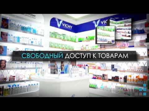 Аптека Будущего
