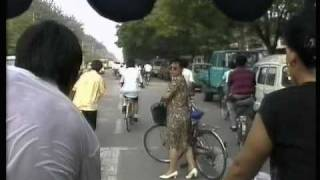 preview picture of video 'China Beijing Pedicab ride 1995'