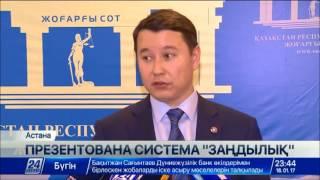 В казахстанских судах откажутся от бумажного ведения уголовных дел