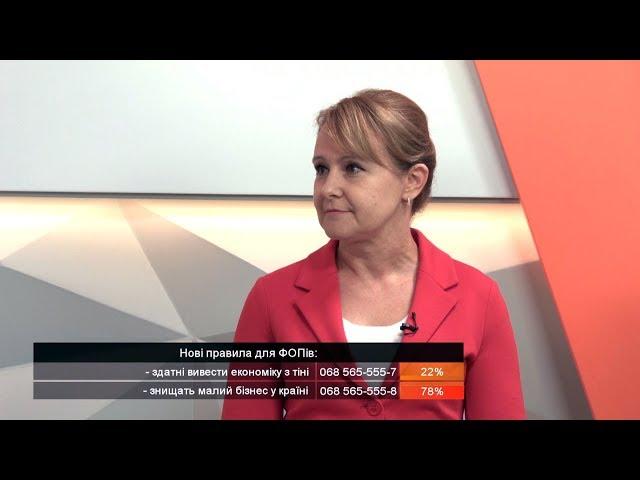 Выступление Ольги Бабенко в программе «Ракурс» о предпринимательстве, малом и среднем бизнесе