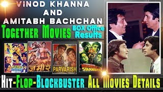 Dharmendra and Jeetendra Together Movies | Dharmendra and