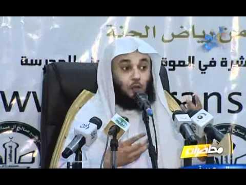 الشيخ خالد البكر & محاضرة بعنوان : مخموم القلب 2