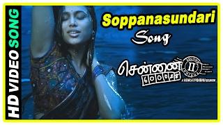 Chennai 600028 II Movie Scenes   Soppanasundari songs   Vaibhav blackmail friends to lose match