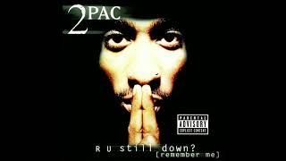06. Where Do We Go From Here (Interlude) - 2Pac