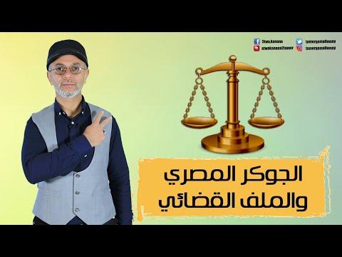 قضاة الانقلاب