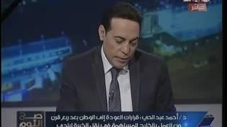 """مازيكا د. احمد عبد الحي :عدت لاستثمار سنوات خبرتي بالخارج لأبني منتج """"صنع في مصر"""" تحميل MP3"""