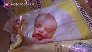 Гуманитарная помощь для Республиканского специализированного дома ребенка в Макеевке