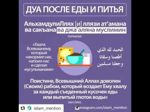 Молитва матроне московской о защите